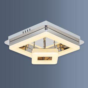 Plafoniera eleganta cu LED si doua forme patrate